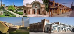 IRAN TILE