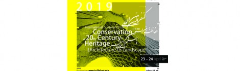 Modern Heritage Conference
